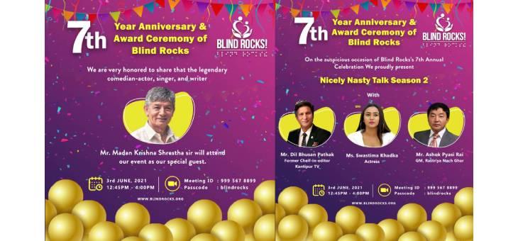 banner Design of Blind Rocks 7th Year Anniversary Program.