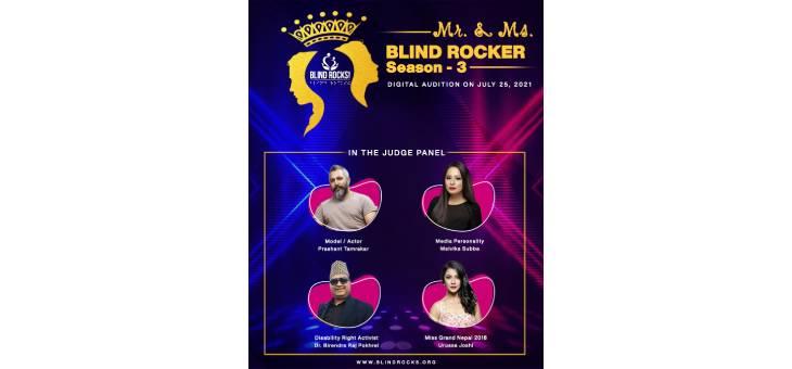 Mr. and Ms. Blind Rocker Season 3, social media poster